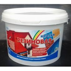 Резиновая краска КБС эластичная