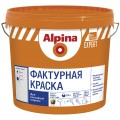 Alpina EXPERT Фактурная Краска
