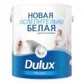 Dulux Ослепительно Белая, матовая