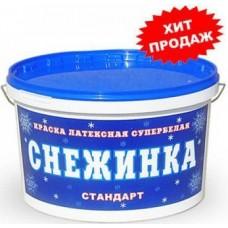 Краска для стен и потолков Снежинка КБС 14кг