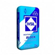 """IVSIL BLOCK"" для кладки пено-,газоблоков 25кг"