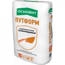 Основит Т-114 ПУТФОРМ теплоизоляционный кладочный раствор 20кг
