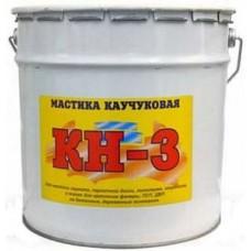 Мастика КН-3 каучуковая