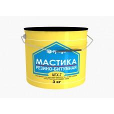 Мастика резино-битумная МГХ-Т 3кг