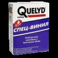 QUELYD Спец-Винил (келид) клей для виниловых обоев