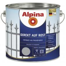 Эмаль по ржавчине Alpina Direkt auf Rost