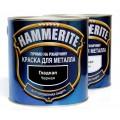 Краска для металла гладкая глянцевая Hammerite