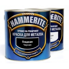 Краска для металла с молотковым эффектом Hammerite