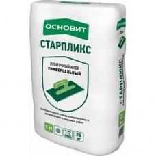Основит Т-11 СТАРПЛИКС клей плиточный 25кг