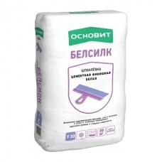 Основит Т-32 БЕЛСИЛК шпатлевка цементная белая 20кг