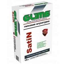 GLIMS Satin штукатурка облегченная гипсовая с перлитом