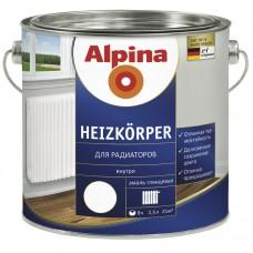 Heizkoperlack эмаль для радиаторов отопления
