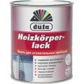 Heizkorperlack эмаль для отопительных приборов